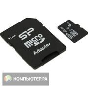 Флеш карта microSDHC 8Gb Class10 Silicon Power SP008GBSTHBU1V10 Elite w/o adapter