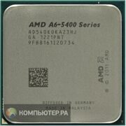 Процессор AMD A6-5400K APU with AMD Radeon HD 7540D OEM