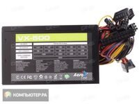 Блок питания Aerocool ATX 500W VX-500 (24+4+4pin) 120mm fan 3xSATA RTL