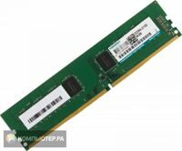 Память DDR4 8Gb 2133MHz Kingmax RTL PC4-17000 CL15 DIMM 288-pin 1.2В