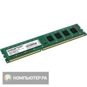 Память DDR3 2Gb 1600MHz Kingston R532G1601U1S-UGO OEM PC3-12800 CL11 DIMM 240-pin 1.5В(ONly INtel)
